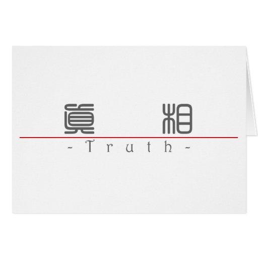 Palabra china para la verdad 10305_0.pdf tarjeton