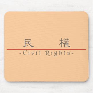 Palabra china para las derechas civiles 10375_2.pd tapete de ratón