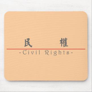 Palabra china para las derechas civiles 10375_5.pd alfombrilla de ratones