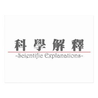 Palabra china para las explicaciones científicas 1 postales