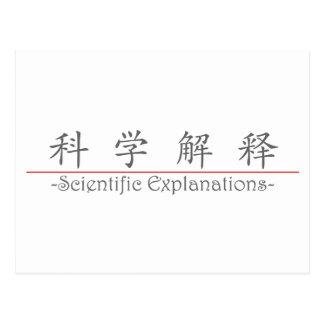 Palabra china para las explicaciones científicas 1 postal