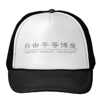 Palabra china para LIBERTÉ - ÉGALITÉ - FRATERNITÉ  Gorros Bordados