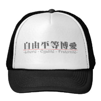 Palabra china para Liberté - Égalité - Fraternité  Gorra