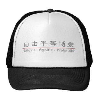 Palabra china para Liberté - Égalité - Fraternité  Gorro De Camionero