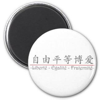 Palabra china para Liberté - Égalité - Fraternité Imanes Para Frigoríficos