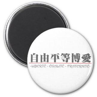 Palabra china para LIBERTÉ - ÉGALITÉ - FRATERNITÉ Imán Para Frigorífico