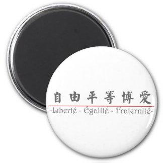 Palabra china para Liberté - Égalité - Fraternité Imanes