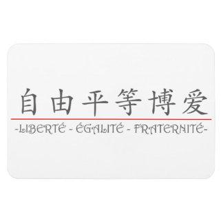 Palabra china para LIBERTÉ - ÉGALITÉ - FRATERNITÉ Iman Flexible