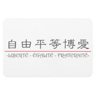 Palabra china para LIBERTÉ - ÉGALITÉ - FRATERNITÉ Imanes Flexibles
