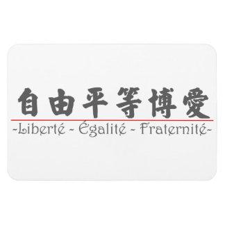 Palabra china para Liberté - Égalité - Fraternité Imán