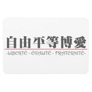 Palabra china para LIBERTÉ - ÉGALITÉ - FRATERNITÉ Imán De Vinilo