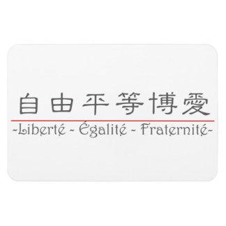 Palabra china para Liberté - Égalité - Fraternité Iman Rectangular
