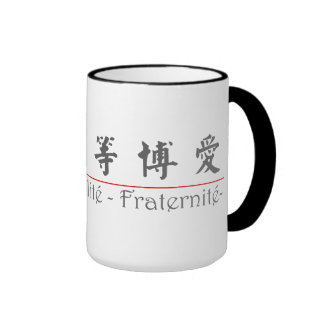 Palabra china para Liberté - Égalité - Fraternité  Tazas De Café