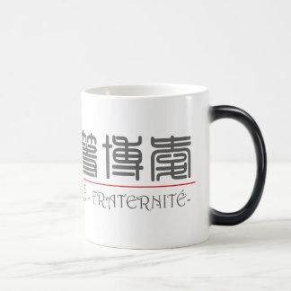 Palabra china para LIBERTÉ - ÉGALITÉ - FRATERNITÉ  Taza De Café