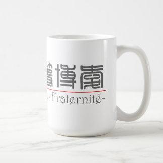 Palabra china para Liberté - Égalité - Fraternité  Tazas