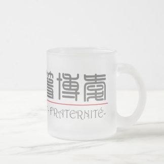 Palabra china para LIBERTÉ - ÉGALITÉ - FRATERNITÉ  Taza