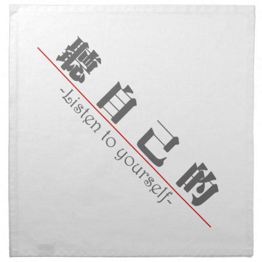 Palabra china para Listen sí mismo 10213_3.pdf Servilleta De Papel