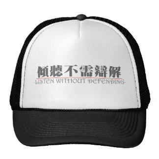 Palabra china para LISTEN SIN LA DEFENSA de 10226_ Gorros
