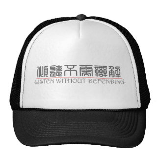 Palabra china para LISTEN SIN LA DEFENSA de 10226_ Gorro