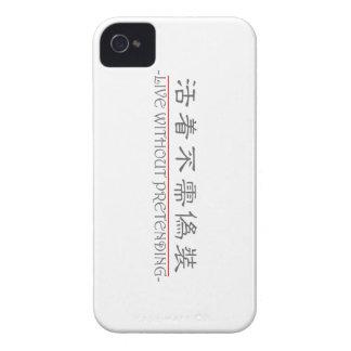 Palabra china para LIVE SIN EL FINGIMIENTO de 1022