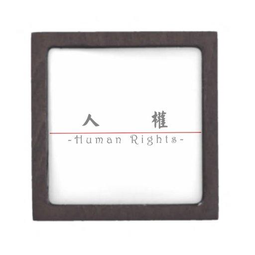 Palabra china para los derechos humanos 10374_5.pd cajas de joyas de calidad