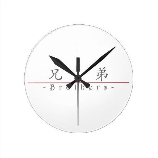 Palabra china para los hermanos 10132_1.pdf reloj redondo mediano