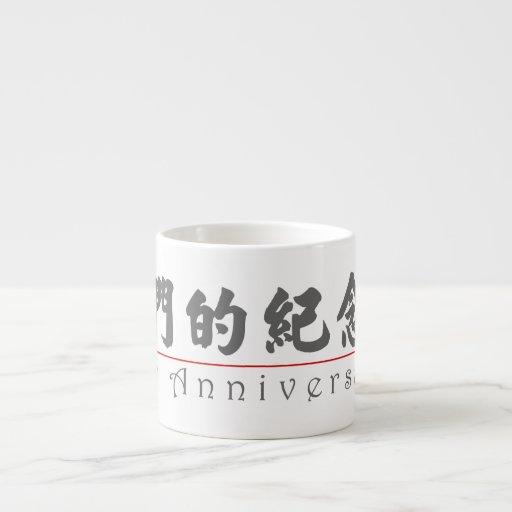 Palabra china para nuestro aniversario 10288_4.pdf taza espresso