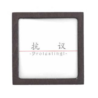 ¡Palabra china para protestar! 10158_1.pdf Cajas De Joyas De Calidad