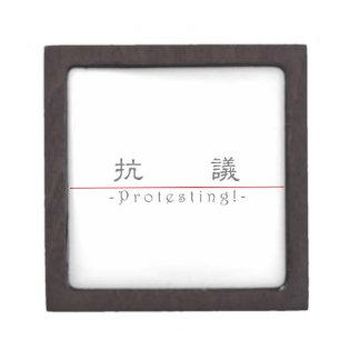 ¡Palabra china para protestar! 10158_2.pdf Caja De Recuerdo De Calidad