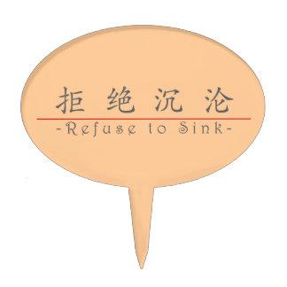 Palabra china para que basura hunda 10218_1.pdf decoración de tarta