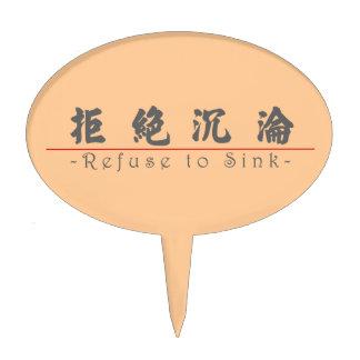 Palabra china para que basura hunda 10218_4.pdf palillos de tarta