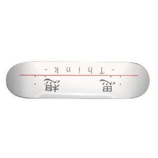 Palabra china para Think 10063_2 pdf Monopatín Personalizado