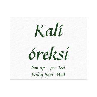 Palabra griega para el Bon Appetit Impresión En Lienzo