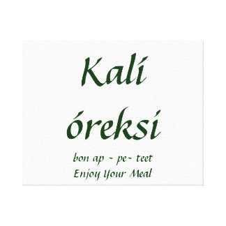 Palabra griega para el Bon Appetit Lona Envuelta Para Galerías
