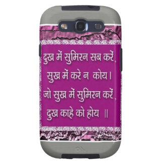 Palabras de la sabiduría de KABIR Hindi principal Samsung Galaxy S3 Protector