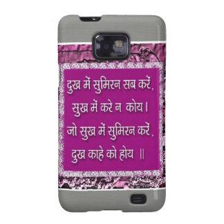 Palabras de la sabiduría de KABIR Hindi principal Samsung Galaxy SII Carcasas