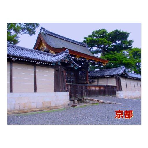 Palace Gate Postcard