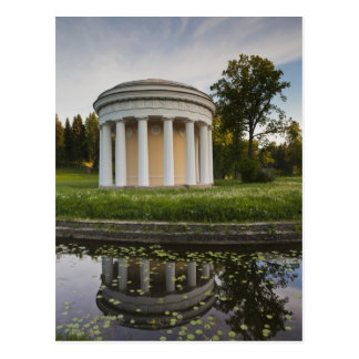 Palace of Czar Paul I, Temple of Friendship Postcard