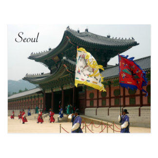 palace seoul flags postcard