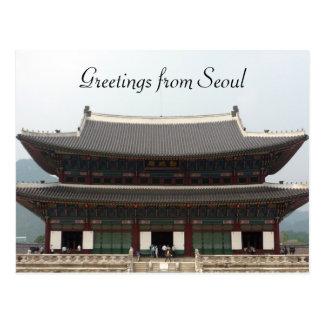 palace seoul greetings postcard