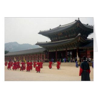 palace seoul red card