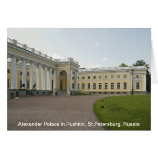 Palacio de Alexander en Pushkin. St Petersburg, Ru Tarjeta