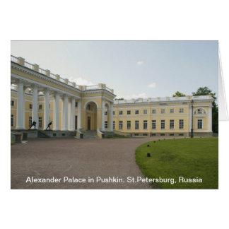 Palacio de Alexander en Pushkin. St Petersburg, Tarjeta De Felicitación