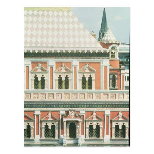 Palacio de Terem Postales