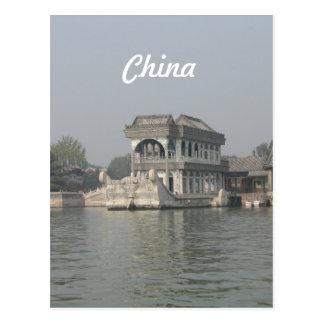 Palacio de verano tarjeta postal