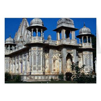 Palacio en Shivpuri, Madhya Pradesh, la India Tarjeta De Felicitación