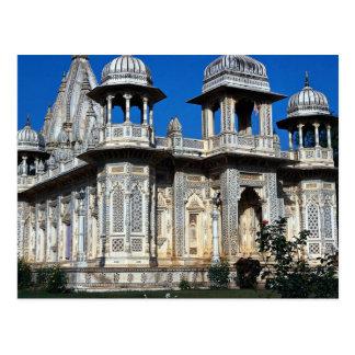 Palacio en Shivpuri, Madhya Pradesh, la India Tarjetas Postales