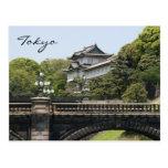 palacio imperial de Tokio Tarjeta Postal