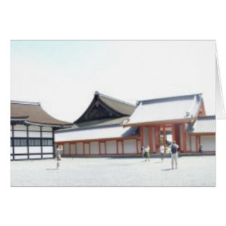 Palacio imperial Gekkamon Felicitación