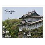 palacio imperial postal